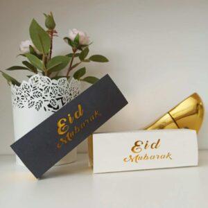 Eid Mubarak Deko